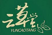 图片标题:深圳绯特司品牌设计2008最新力作,欢迎欣赏 关键字:yct1_01.jpg  加入时间:2009-2-12 10:40 加入作者:redocn