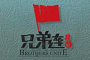 图片标题:哈尔滨-刘明设计作品 关键字:vi-2-01.jpg  加入时间:2009-2-13 13:29 加入作者:redocn