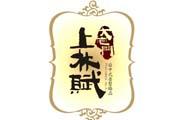图片标题:成都张景智08年作品晒晒 关键字:logo-01.jpg  加入时间:2009-2-23 08:56 加入作者:木子过客