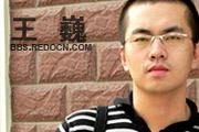 图片标题:王巍[第67期] 关键字:ME.jpg  加入时间:2009-3-12 09:38 加入作者:redocn