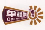 图片标题:收集的标志—饮食类 关键字:餐饮标志logo大全  加入时间:2009-3-17 08:29 加入作者:redocn