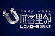 图片标题:房地产标志 关键字:房地产  标志  logo   优客里邻LOGO  加入时间:2009-3-24 10:14 加入作者:redocn