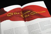 图片标题:刚刚印刷完成的国家体育馆(奥运主要三大场馆之一)画册设计 关键字:奥运场馆画册  加入时间:2009-3-24 12:43 加入作者:redocn