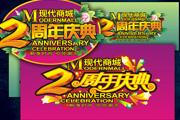 图片标题:★★★好东西不私藏,毛阿帅2003-2008力作 关键字:贺卡卡片邀请卡VIP卡画册目录包装  加入时间:2009-3-30 09:00 加入作者:redocn