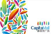 图片标题:嘉信茂广场 关键字:房地产 标志 logo 嘉信茂广场  加入时间:2009-9-14 21:05 加入作者:redocn