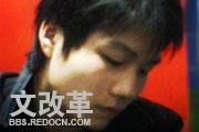 图片标题:文改革[第71期] 关键字:照片.jpg  加入时间:2009-4-9 09:20 加入作者:redocn