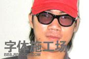 图片标题:张海山[第73期] 关键字:未标题-1.jpg  加入时间:2009-4-27 17:32 加入作者:redocn