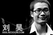 图片标题:刘昊[第74期] 关键字:未标题-1111.jpg  加入时间:2009-4-30 23:09 加入作者:redocn