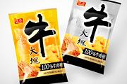 图片标题:文里杨国最新上传(大部分可是新人作品请大家多给鼓励哈~~~) 关键字:零食包装  加入时间:2009-5-4 08:20 加入作者:redocn