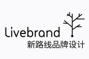 图片标题:推荐:新路线品牌设计作品集LOGO部分 关键字:标志logo设计  加入时间:2009-5-20 14:20 加入作者:redocn