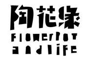 图片标题:宣场的新设计 关键字:11f551ca5eag214.jpg  加入时间:2009-5-20 14:20 加入作者:redocn