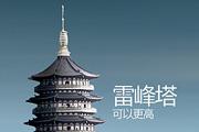 图片标题:杭州·吴军毅·yi见如故 关键字:设计图片  加入时间:2009-5-19 22:53 加入作者:redocn