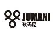 图片标题:美国JUMANI服装标志VI设计项目____________________________________ 关键字:设计图片  加入时间:2009-5-19 22:58 加入作者:redocn
