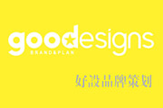 图片标题:好设品牌[第82期] 关键字:好设品牌 公司标志  加入时间:2009-8-25 22:56 加入作者:redocn