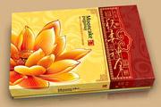 图片标题:徐州印象包装设计>>>蛋糕+食品+月饼包装 关键字:月饼包装 中秋月饼  加入时间:2009-9-14 23:01 加入作者:redocn