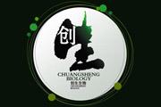 图片标题:创生生物画册封面设计 关键字:创生生物 济南太歌广告  加入时间:2009-9-21 15:12 加入作者:redocn