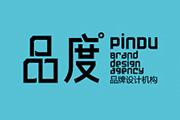图片标题:●●郑州品度°品牌设计机构平面设计作品 关键字:广告公司标志 品牌设计  加入时间:2009-9-23 21:28 加入作者:redocn