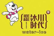 图片标题:冰川时代-标志组合 关键字:标志设计|logo设计 字体设计  加入时间:2009-10-15 23:32 加入作者:木子过客