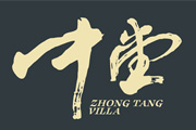 图片标题:中堂字体设计 关键字:字体设计  加入时间:2009-10-22 10:18 加入作者:木子过客