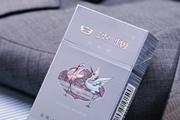 """图片标题:白沙烟""""银世界""""系列包装 关键字:烟盒设计 包装设计  加入时间:2010-6-19 23:36 加入作者:水瓶@DJ"""