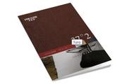 图片标题:瓷砖画册封面 关键字:画册封面 产品画册 宣传画册 画册设计  加入时间:2009-11-24 11:14 加入作者:木子过客
