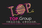 图片标题:【TOP 设计群】 第二波强势来袭 ! 关键字:标志 logo top  加入时间:2009-12-1 11:59 加入作者:redocn