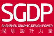 图片标题:SGDP_深圳设计力量_第一次 关键字:012.jpg  加入时间:2009-12-7 21:13 加入作者:redocn