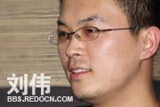 图片标题:刘伟[第147期] 关键字:个人照片小.jpg  加入时间:2010-11-18 11:03 加入作者:redocn