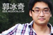 图片标题:郭冰奇[第149期] 关键字:郭冰奇个人照片.jpg  加入时间:2010-12-9 10:28 加入作者:redocn