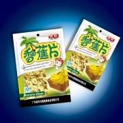 图片标题:零食香脆香蕉片包装袋设计 关键字:香蕉片 副本1.jpg  加入时间:1269564759 加入作者: