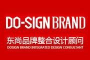 图片标题:东尚品牌整合设计顾问[第118期] 关键字:星星图.jpg  加入时间:2010-4-15 10:33 加入作者:redocn