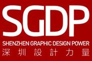 图片标题:2010_SGDP(深圳设计力量)第二次_字探索 关键字:000.jpg  加入时间:2010-5-31 10:16 加入作者:redocn