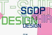 图片标题:深圳设计力量 关键字:深圳设计力量  加入时间:2010-8-15 23:20 加入作者:redocn