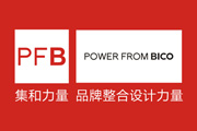 图片标题:POWERFROMBICO集和力量品牌设计公司最新案例 关键字:品牌整合设计力量  加入时间:2010-8-15 23:25 加入作者:redocn