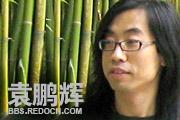 图片标题:袁鹏辉[第137期] 关键字:未标题-1.jpg  加入时间:2010-8-26 10:57 加入作者:redocn
