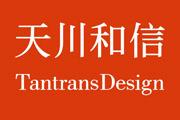 图片标题:深圳天川和信品牌设计公司[第139期] 关键字:图1.jpg  加入时间:2010-9-9 11:09 加入作者:redocn