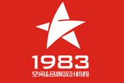 图片标题:1983空间与品牌设计机构[第141期] 关键字:1983空间与品牌设计机构1.jpg  加入时间:2010-10-7 10:27 加入作者:redocn