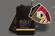 图片标题:0708品牌作品2010年自我安慰性总结 关键字:广州0708品牌设计公司、服装品牌设计、内衣品牌设计、内衣品牌设计公司、标志Logo设计、广州VI设计、服装专 ...  加入时间:2011-1-18 17:53 加入作者:redocn
