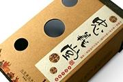 图片标题:白酒包装盒设计 古越堂胡乔举作品 关键字:未标题-1.jpg  加入时间:2011-3-24 08:57 加入作者:水瓶@DJ