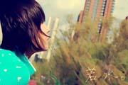 图片标题:花开初夏。五月香飘。画地为牢。 关键字:7.jpg  加入时间:2011-5-13 01:08 加入作者:redocn