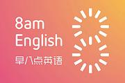 图片标题:早八点英语教育+格桑花+兰舍+...... 关键字:logo 设计  加入时间:1311261236 加入作者: