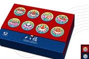 图片标题:瓶子和7言催道:小二~快快上菜~月饼食品包装盒设计~啥都有 关键字:200906302219051006648219.jpg  加入时间:2011-10-27 00:45 加入作者:水瓶@DJ