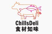 图片标题:食材知味标志 关键字:079_chillsdeli_logo_79.jpg  加入时间:1319727212 加入作者: