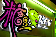 图片标题:庞国平设计公司 餐饮 娱乐 食品 VI  作品集 关键字:24.jpg  加入时间:2011-11-23 23:34 加入作者:redocn