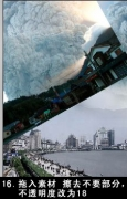 图片标题:原创PS★2012末日风暴★----同图PS合成效果大赛(第十一期) 关键字:截图24.jpg  加入时间:2011-11-30 10:52 加入作者:湘湘在线