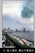 图片标题:原创PS★2012末日风暴★----同图PS合成效果大赛(第十一期) 关键字:截图23.jpg  加入时间:2011-11-30 10:52 加入作者:湘湘在线