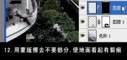 图片标题:原创PS★2012末日风暴★----同图PS合成效果大赛(第十一期) 关键字:截图19.jpg  加入时间:2011-11-30 10:52 加入作者:湘湘在线