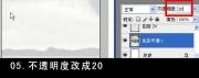 图片标题:原创PS★2012末日风暴★----同图PS合成效果大赛(第十一期) 关键字:截图10.jpg  加入时间:2011-11-30 10:52 加入作者:湘湘在线