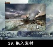 图片标题:原创PS★2012末日风暴★----同图PS合成效果大赛(第十一期) 关键字:截图42.jpg  加入时间:2011-11-30 10:52 加入作者:湘湘在线