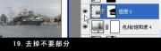 图片标题:原创PS★2012末日风暴★----同图PS合成效果大赛(第十一期) 关键字:截图28.jpg  加入时间:2011-11-30 10:52 加入作者:湘湘在线